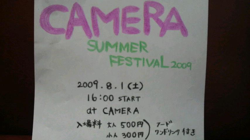 20090721134000001