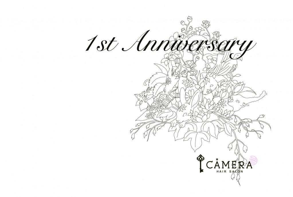 1st-anniversary-futou3