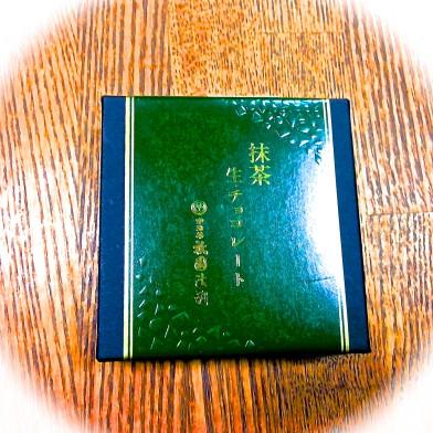 2014-02-14-22-36-47_photo
