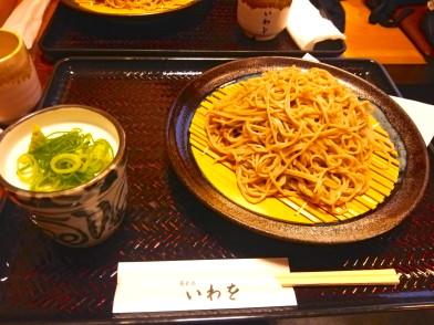 2014-11-16-13-29-04_photo