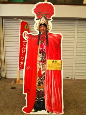 2014-11-24-13-36-54_photo
